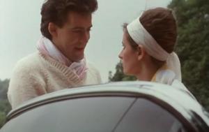 Herman Gilis, Karen Van Parijs in Maria Danneels (of het leven dat we droomden) (1982)