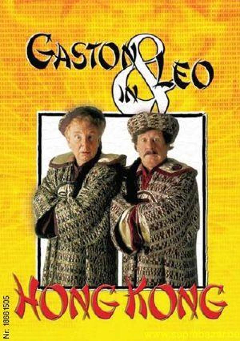 Poster Gaston en Leo in Hong Kong