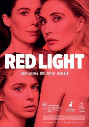 Trailer Red Light