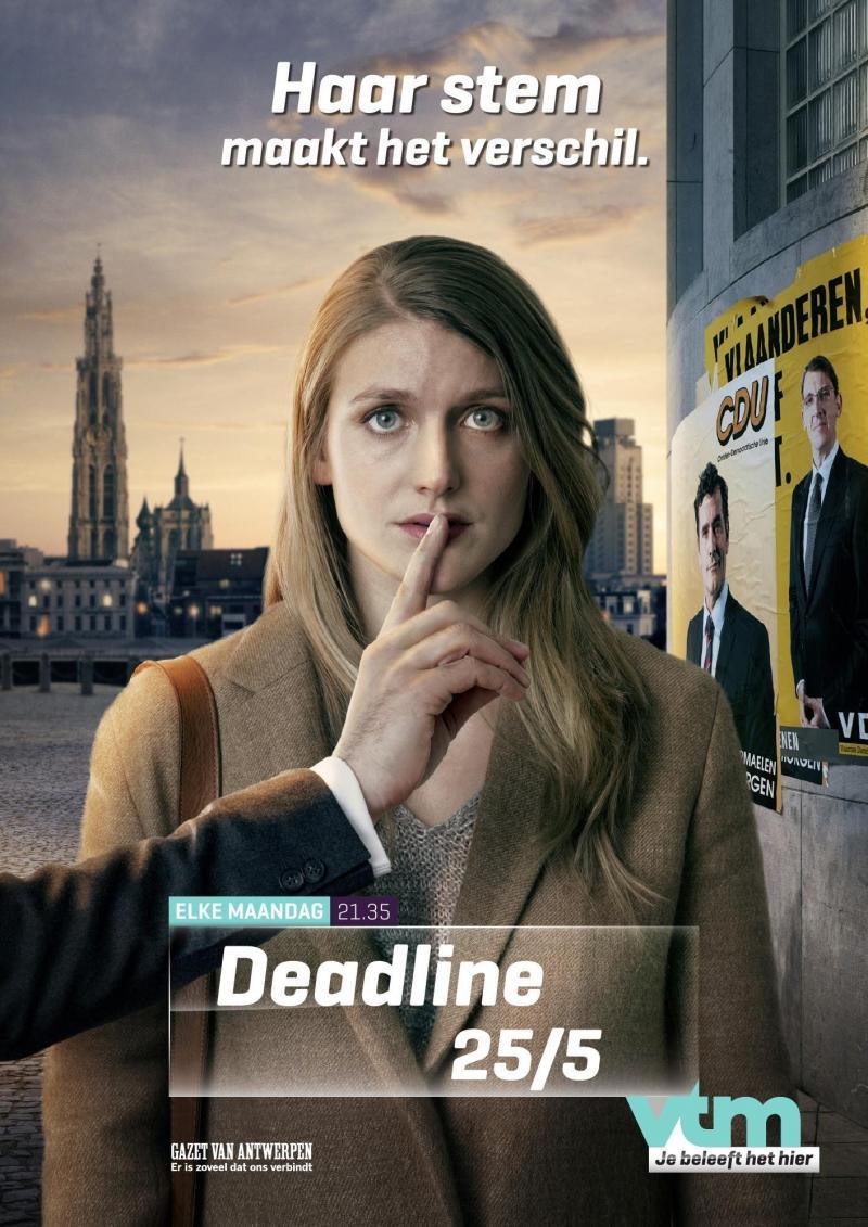 Poster Deadline 25/5